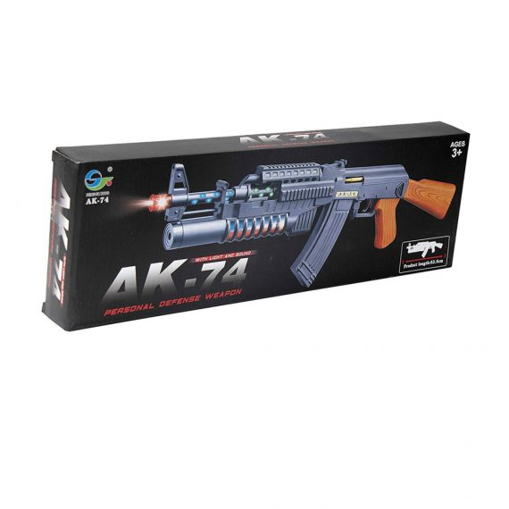 Toyoos Light and Sound Army Style Machine AK 74 Gun for Kids